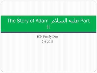The Story of Adam  عليه السلام   Part II
