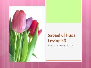 Sabeel  ul Huda  Lesson  43