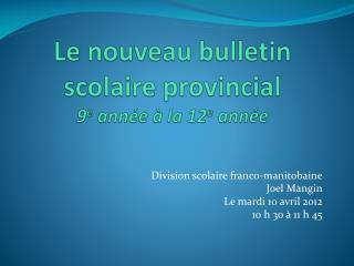Le nouveau bulletin scolaire provincial 9 e  année à la 12 e  année