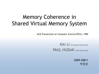 Memory Coherence in  Shared Virtual Memory System