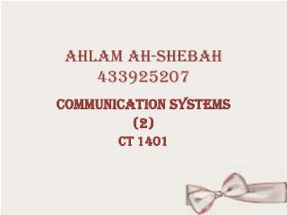 Ahlam  ah- shebah 433925207