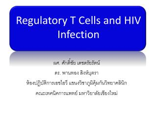 Regulatory T Cells and HIV Infection