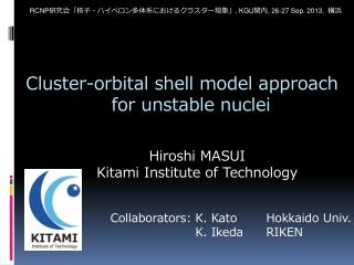 Cluster-orbital shell model approach  for unstable nuclei