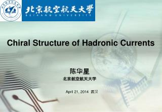 Chiral Structure of  Hadronic  Currents