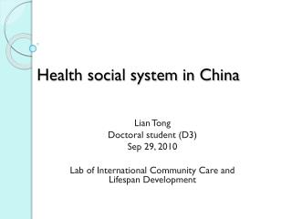 Health social system in China