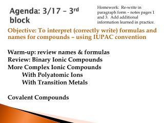 Agenda: 3/17 – 3 rd  block