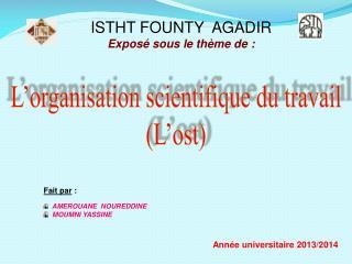 ISTHT FOUNTY  AGADIR Exposé sous le thème de: