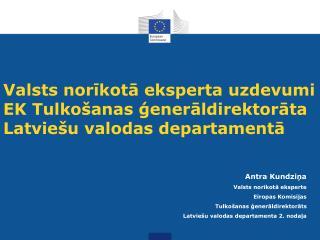 Valsts norīkotā eksperta uzdevumi  EK Tulkošanas ģenerāldirektorāta  Latviešu valodas departamentā