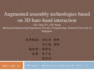 CIRP Annals - Manufacturing Technology 60 (2011) 1–4