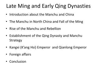 Late Ming and Early Qing Dynasties