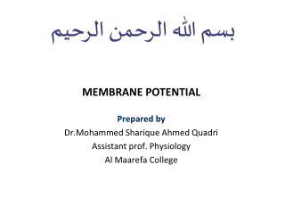 MEMBRANE POTENTIAL
