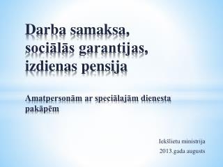Iekšlietu ministrija 2013.gada augusts