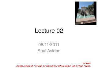 Lecture 02