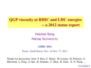 ATHIC 2012 Pusan , South Korea, Nov. 14-Nov. 17, 2012