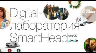 О digital Что такое  digital ? Рынок  digital