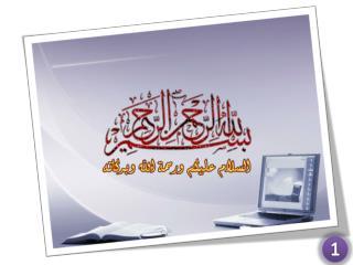 République Tunisienne Ministère de l'enseignement  Supérieur