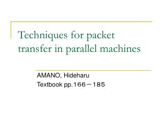 Techniques for packet transfer in parallel machines
