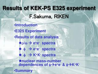 Results of KEK-PS E325 experiment