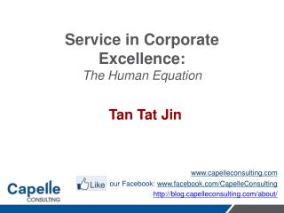 Service in Corporate Excellence:  The Human Equation