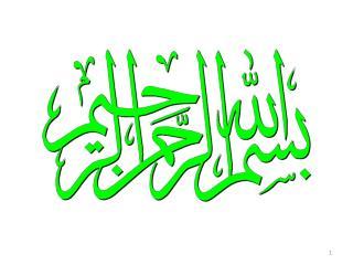 SURAH ANNAM AYAH 151