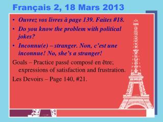 Français  2, 18 Mars 2013