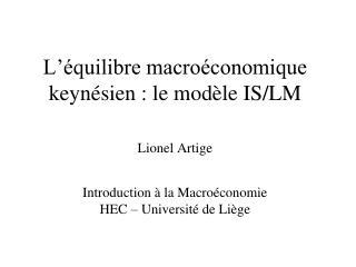 Modèle IS/LM