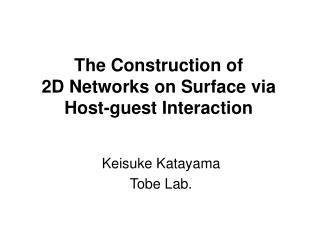 The Construction  of  2D Networks on Surface via Host-guest Interaction