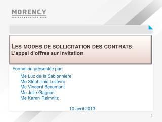 Les modes de sollicitation des contrats : L'appel d'offres sur invitation