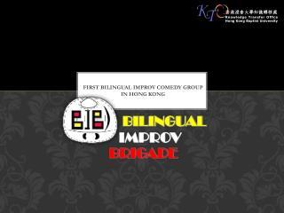 Bilingual Improv Brigade