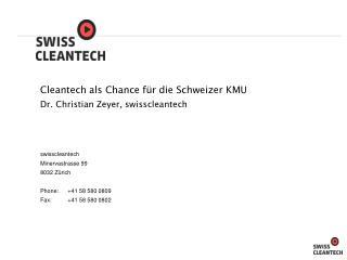 Cleantech  als Chance für die Schweizer KMU