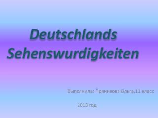 Deutschlands Sehenswurdigkeiten