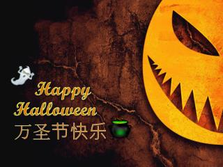 Happy  Halloween 万圣节快乐