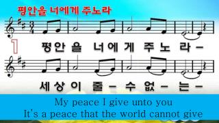 It's a peace that the world cannot  understand Peace, peace, My  peace I give unto  you