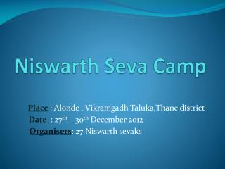 Niswarth Seva  Camp