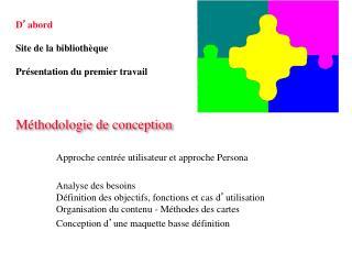 Méthodologie de conception