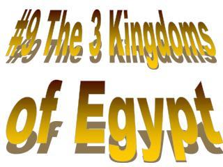 of Egypt