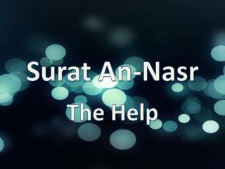 Surat  An-Nasr