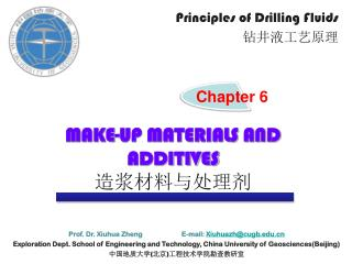 MAKE-UP MATERIALS AND ADDITIVES 造浆材料与处理剂