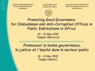 Promouvoir la bonne gouvernance,  la  justice et l'équité dans le secteur public