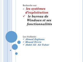 Recherche sur:  les systèmes d'exploitation le bureau de Windows et ses fonctionnalités