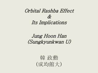 Orbital  Rashba  Effect &  Its Implications