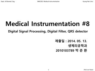 Medical Instrumentation  #8