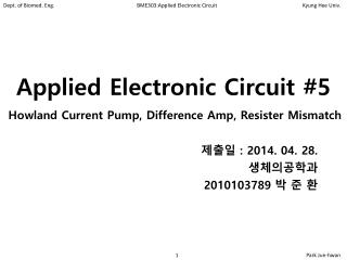 Applied Electronic Circuit #5