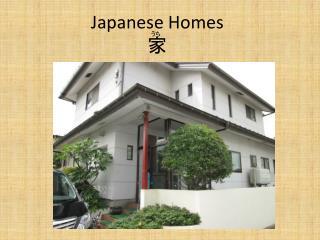 Japanese Homes 家