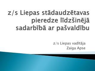 z/s Liepas stādaudzētavas pieredze līdzšinējā sadarbībā ar pašvaldību