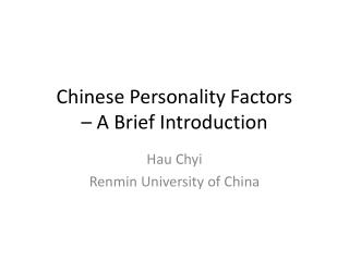 Chinese Personality Factors  – A Brief Introduction