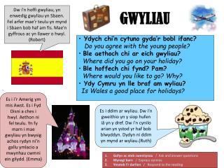 GWYLIAU