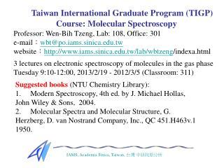 IAMS, Academia Sinica, Taiwan, 台灣 中研院原分所