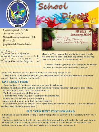 In  this issue : \\ New Year celebration around the world………........…1-2