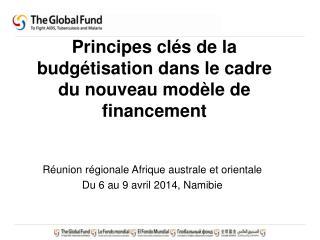 Principes clés de la budgétisation dans le cadre du nouveau modèle de financement